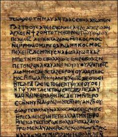20120508-Gospel_of_Thomas